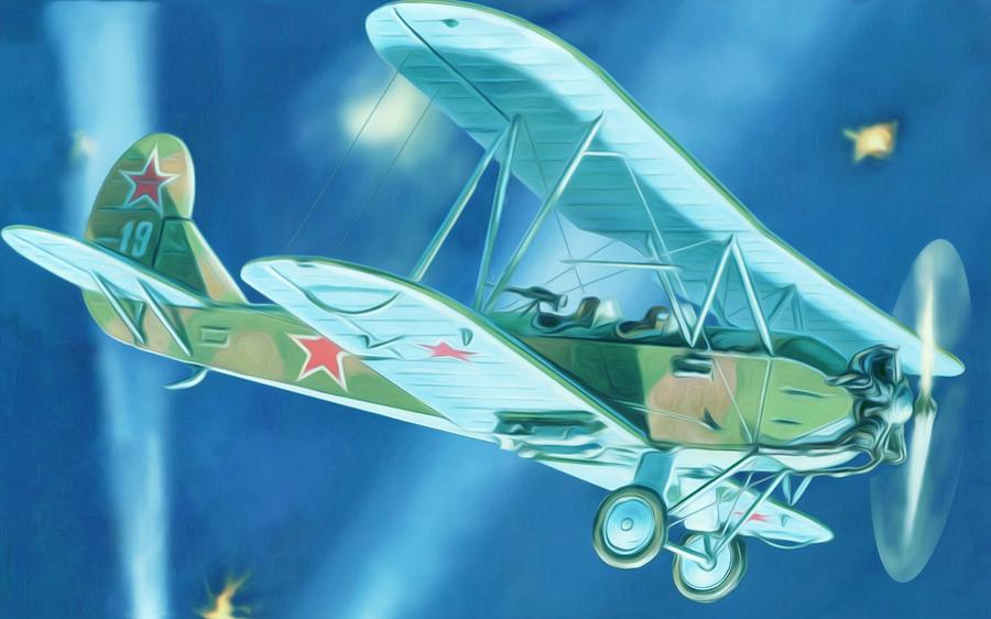 Picture Of The Biplane Painting