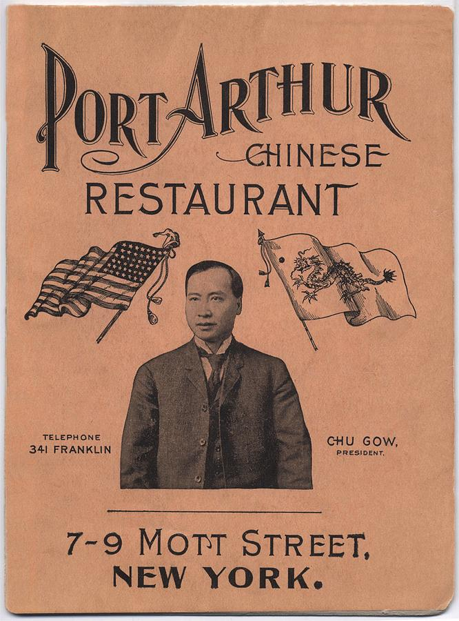 Port Arthur Restaurant New York Photograph  - Port Arthur Restaurant New York Fine Art Print