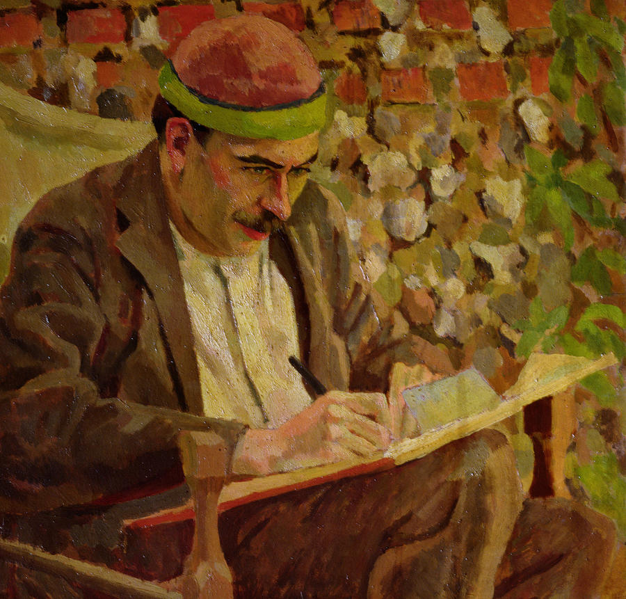 Portrait Of John Maynard Keynes Painting