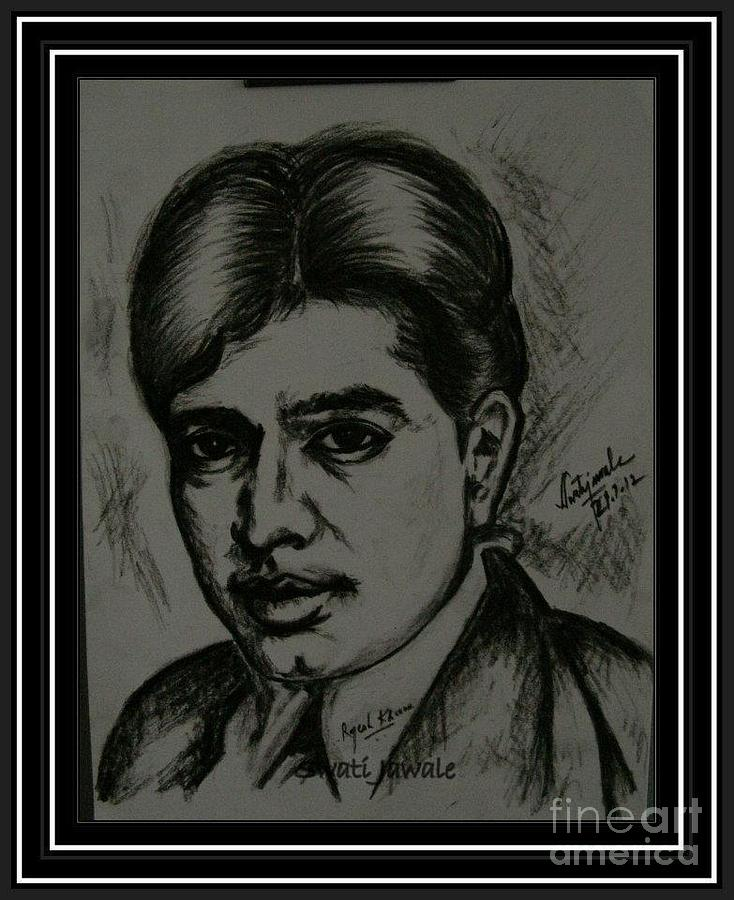 Rajesh Khanna Drawing
