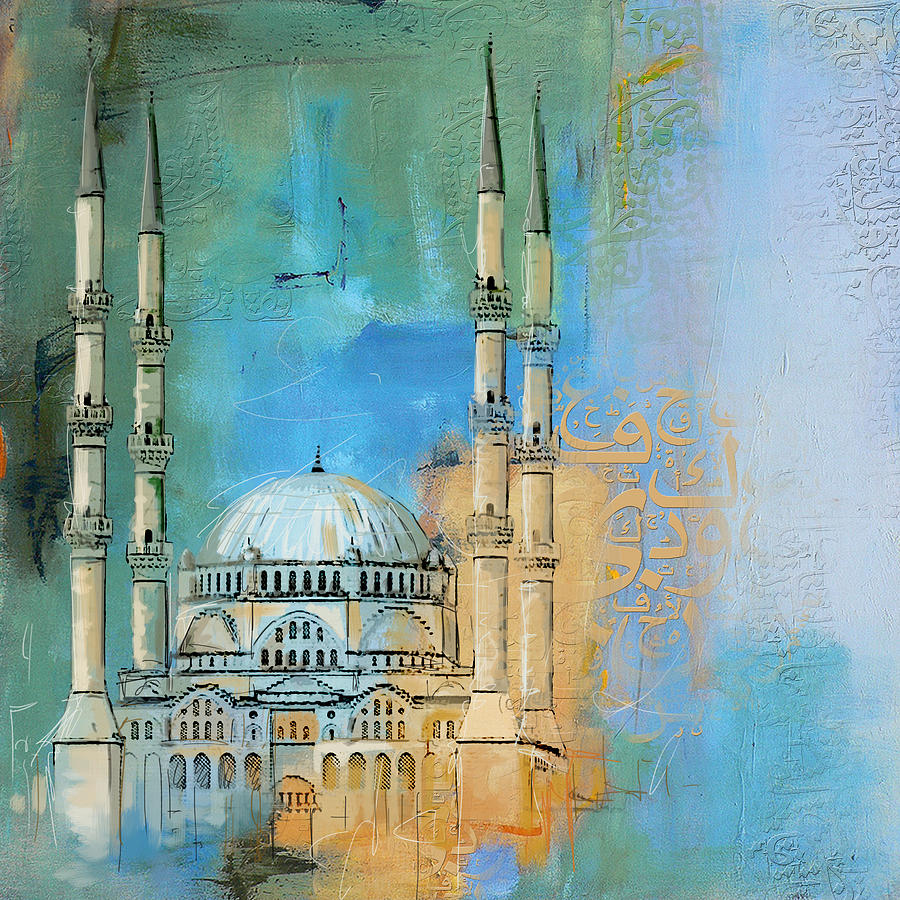 Safa Mosque Painting By Corporate Art Task Force