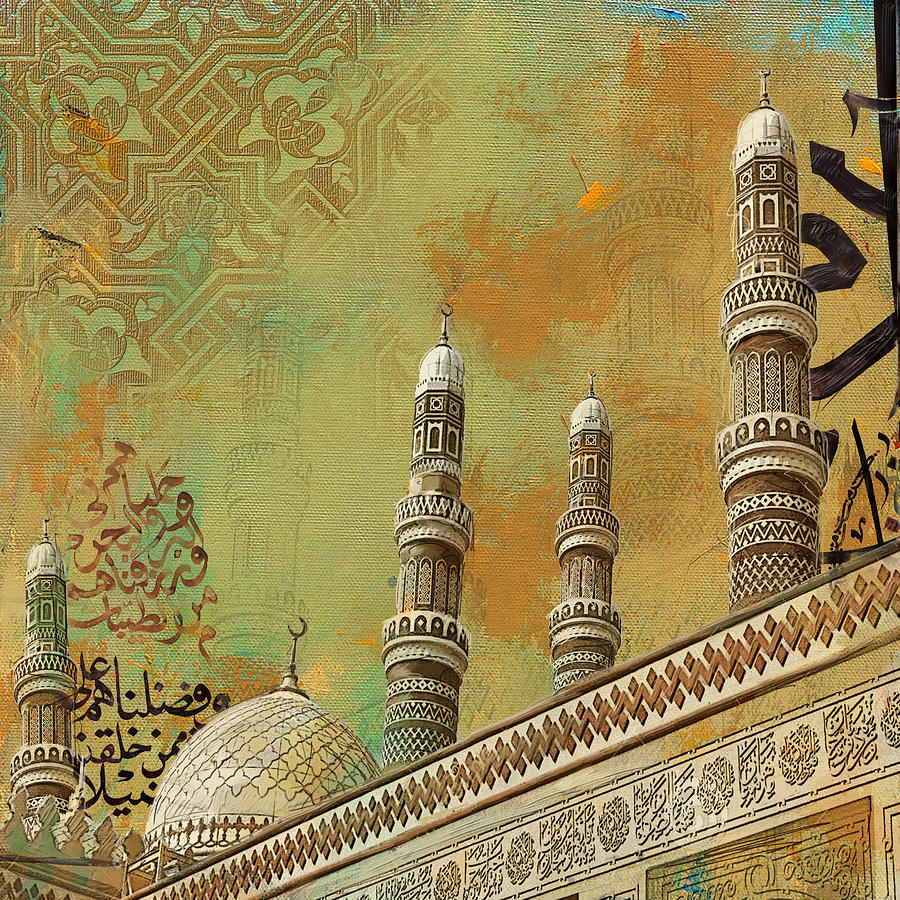 Image Gallery mosque art