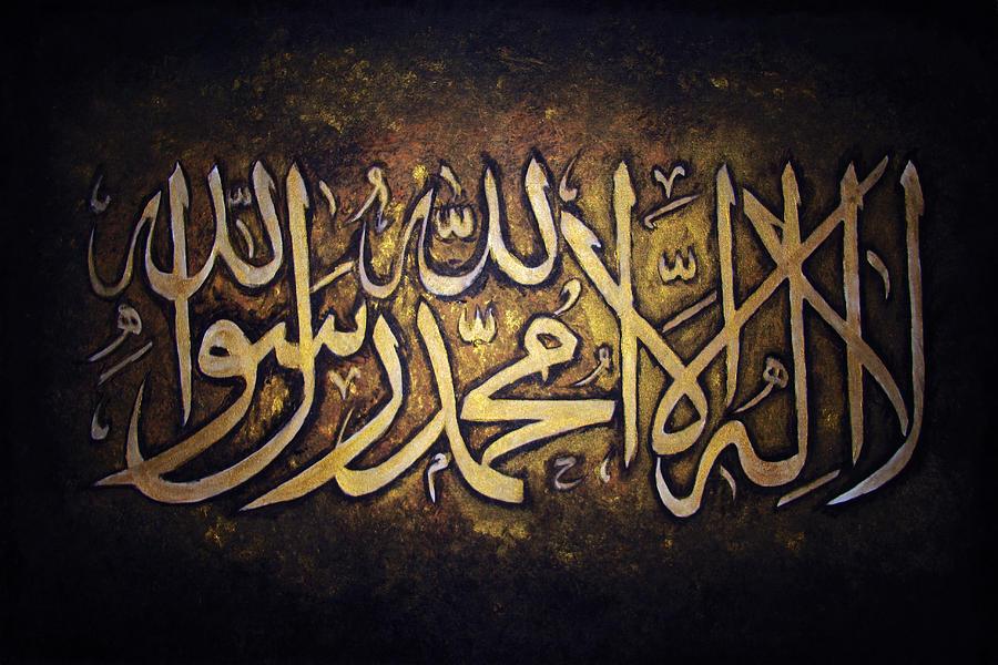Arabic Painting - Shahadah by Rafay Zafer