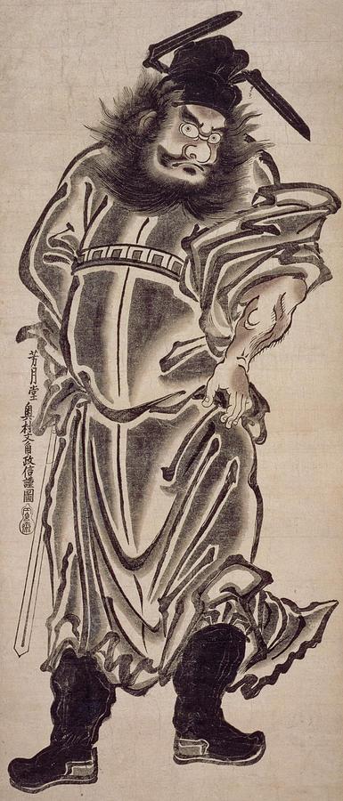 Shoki The Demon Queller Painting