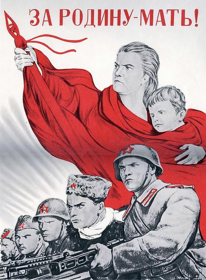Отечественная война 1812 года   Википедия