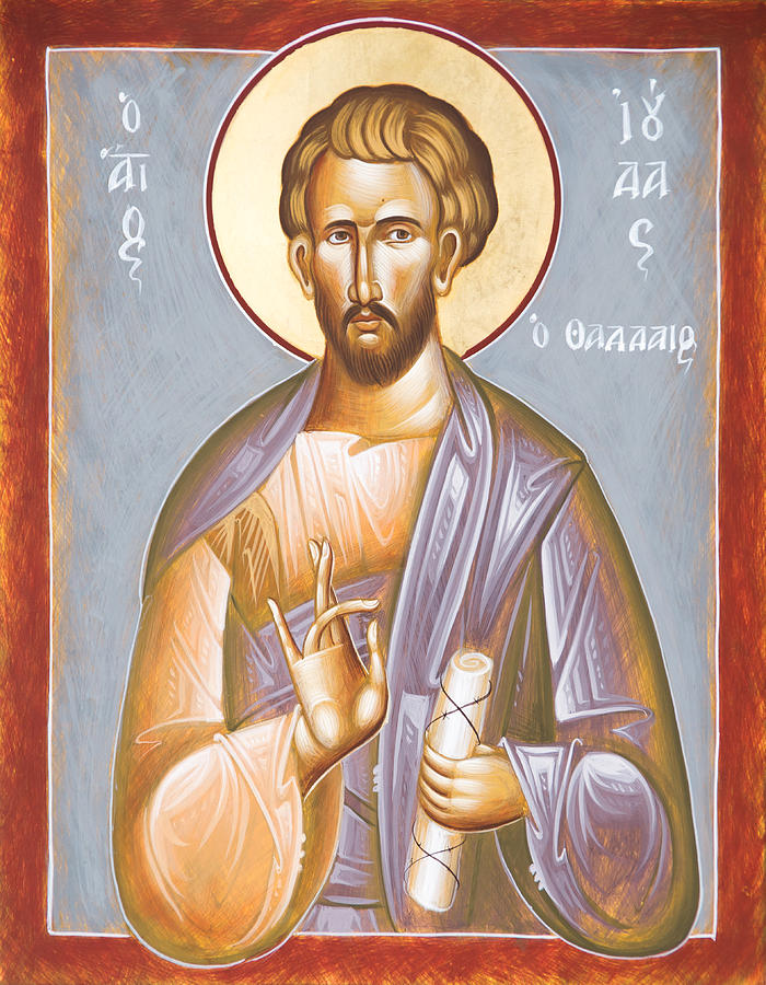 St Jude Icon Painting - St Jude Thaddeus by Julia Bridget Hayes