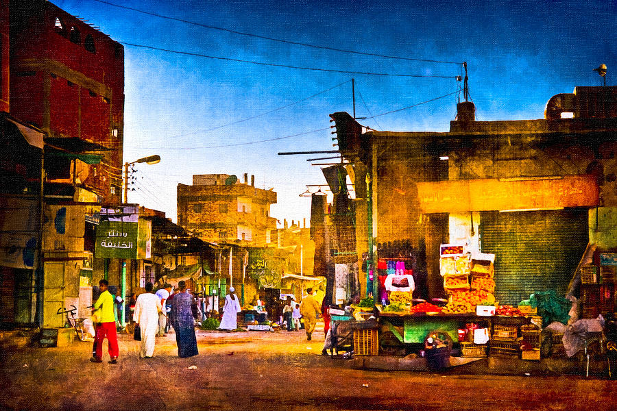 Streets Of An Egyptian Village Photograph
