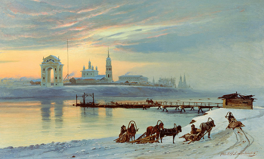 The Angara Embankment In Irkutsk Painting  - The Angara Embankment In Irkutsk Fine Art Print