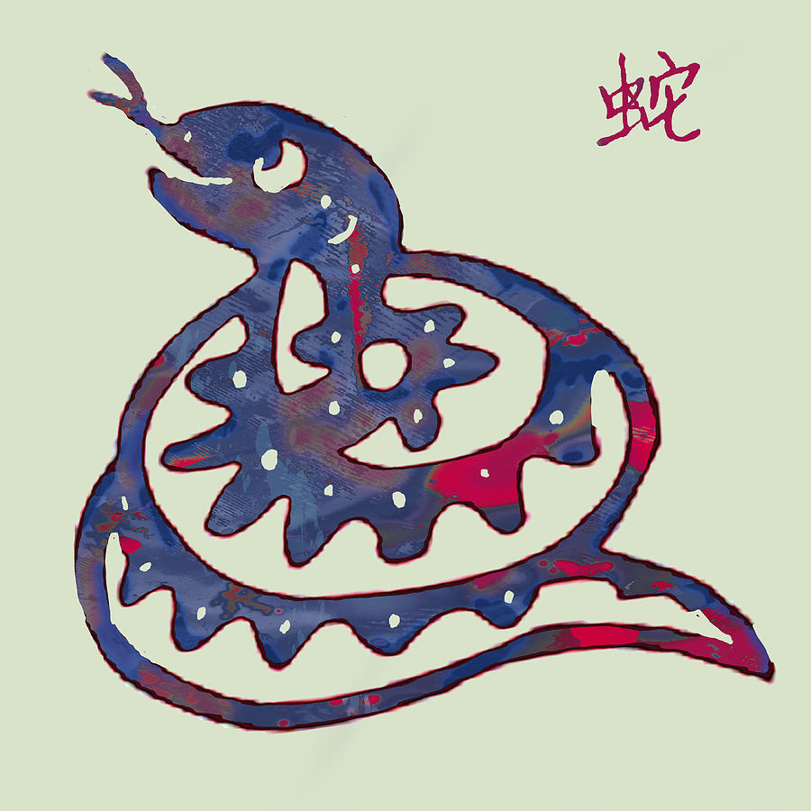The Chinese Lunar Year 12 Animal - Snake  Pop Stylised Paper Cut Art Poster Drawing