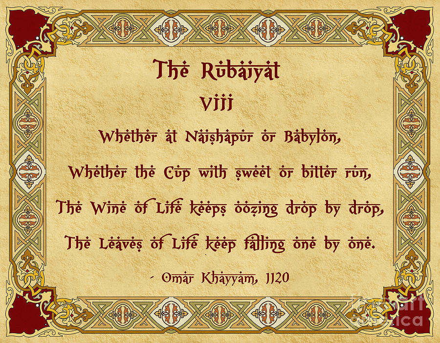 The Rubaiyat Viii Omar Khayyam Digital Art
