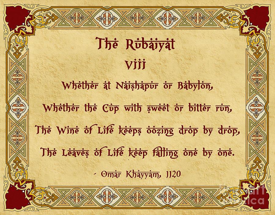 The Rubaiyat Viii Omar Khayyam  Photograph