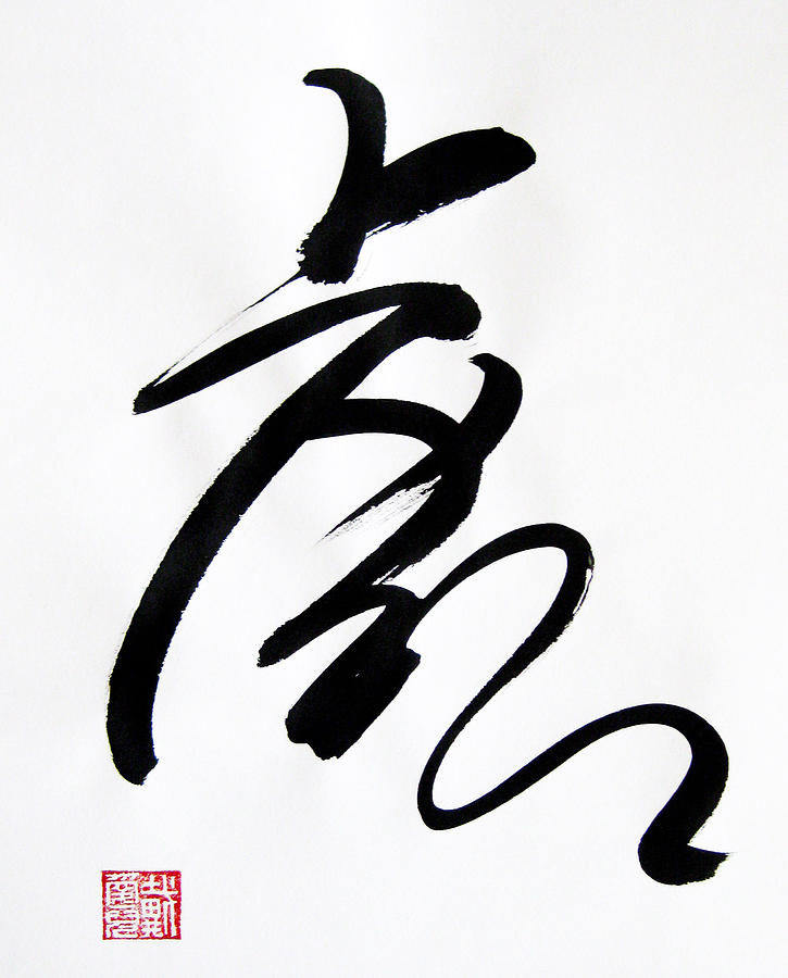 Tiger Calligraphy Painting
