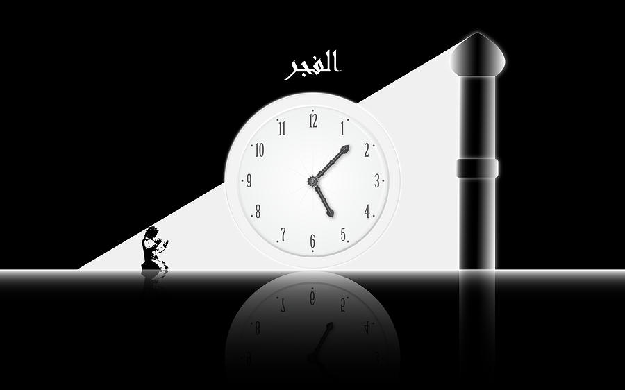 Time To Pray. Al-fajr. Digital Art