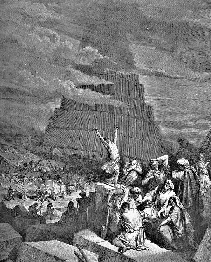 Tower Of Babel Bible Illustration Drawing  - Tower Of Babel Bible Illustration Fine Art Print