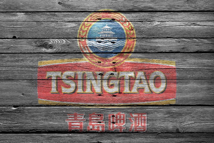 Tsingtao Photograph - Tsingtao by Joe Hamilton