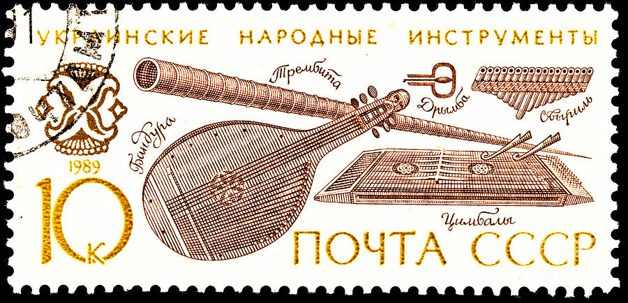 Ukrainian Folk Music Instruments  Photograph