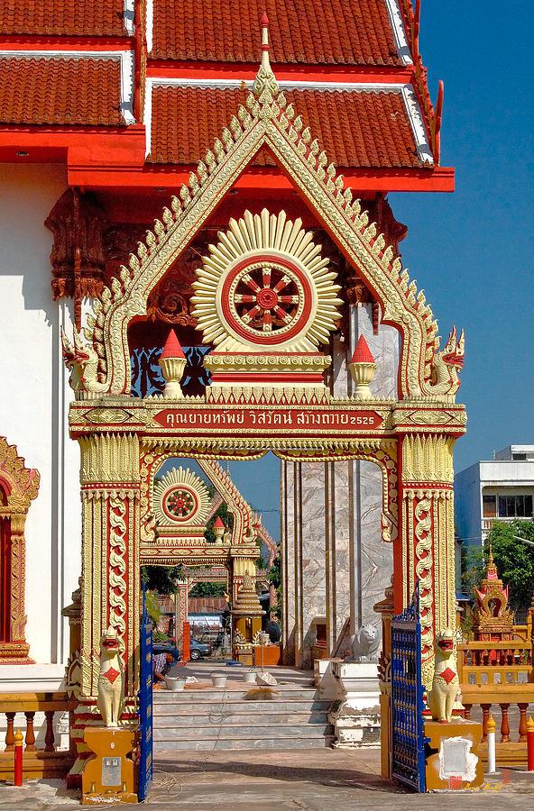 Wat Liab Ubosot Gateway Dthu039 Photograph