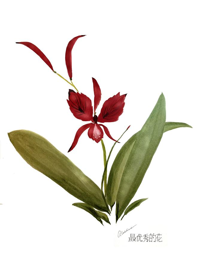 Chinese Brush Painting Orchid