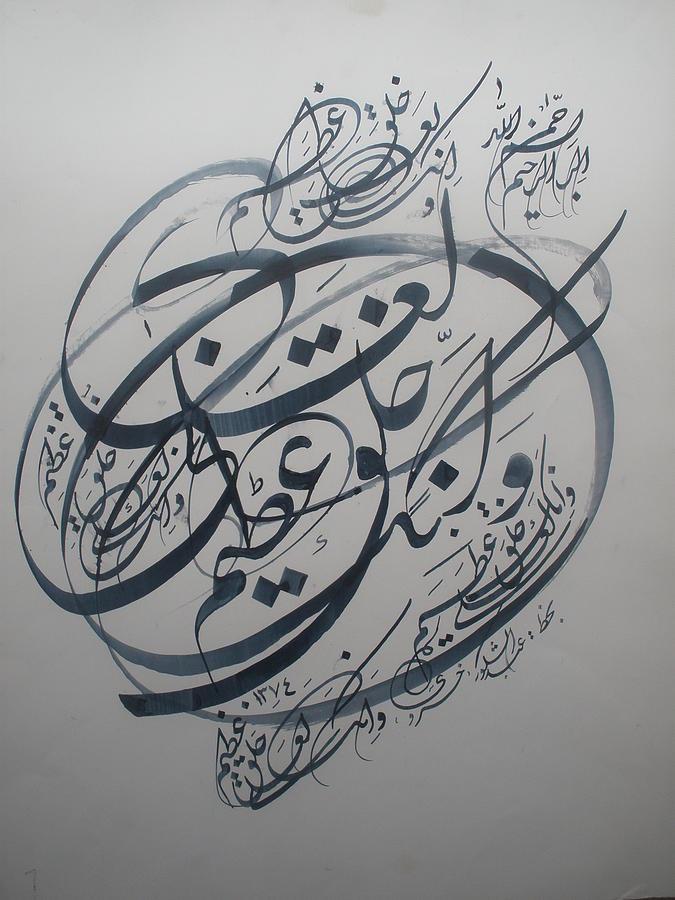 Calligraphy painting by shokoor khusrawy