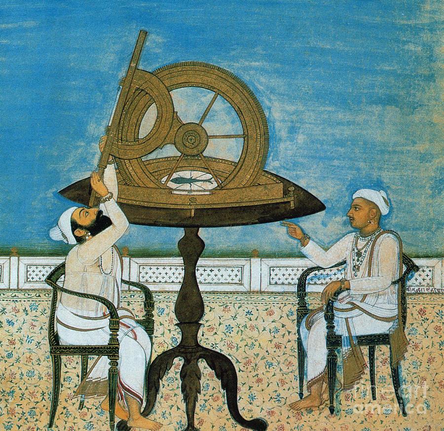 Islamic Astronomers Photograph