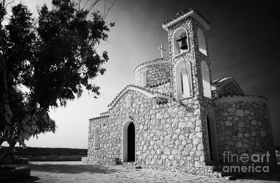 Prophet Elias Church Profitis Ayios Elias With Prayer Rag Trees Hilltop Protaras Republic Of Cyprus Photograph