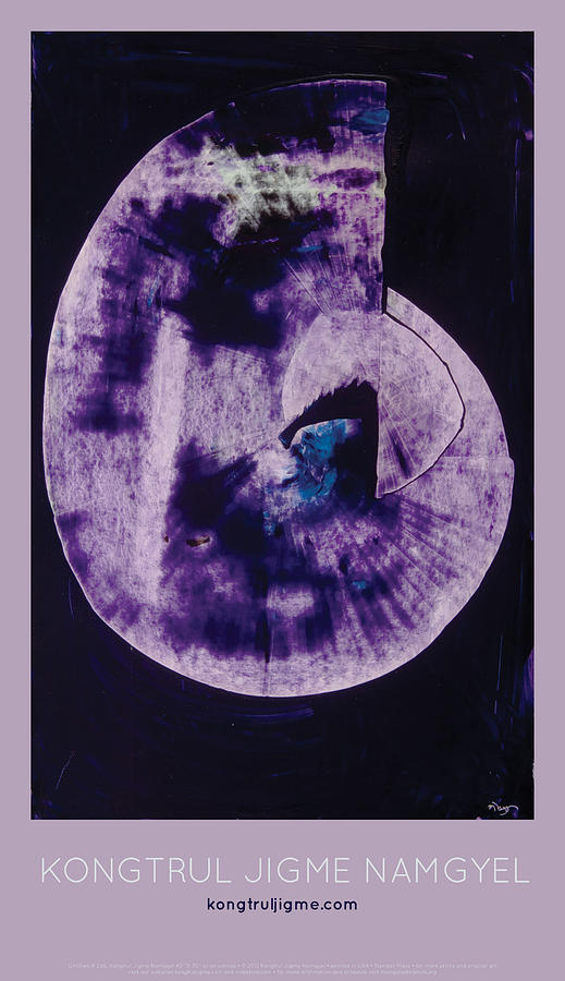 Purple Shell Painting  - Purple Shell Fine Art Print