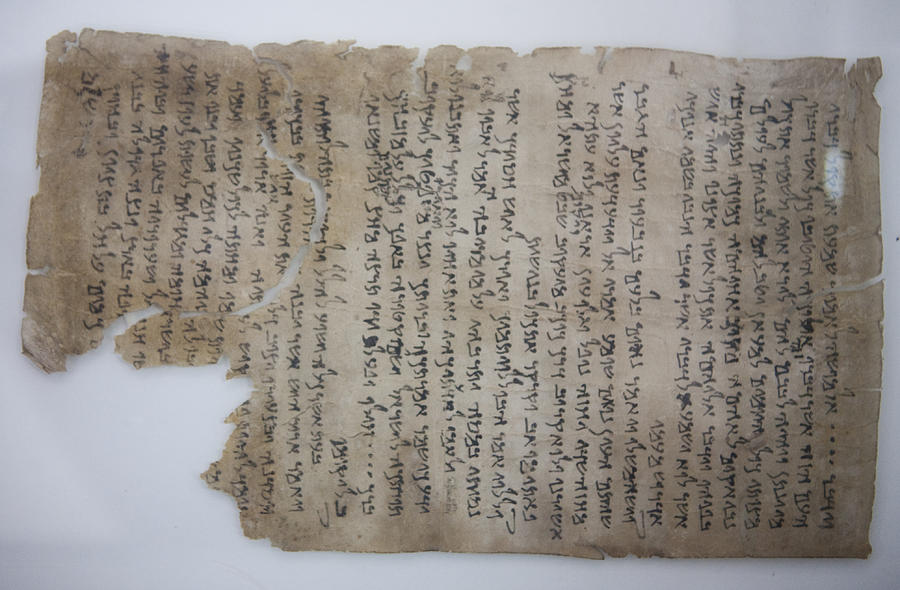 The Dead Sea Scrolls Photograph