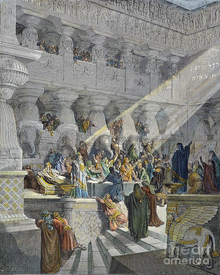 Belshazzars Feast Photograph