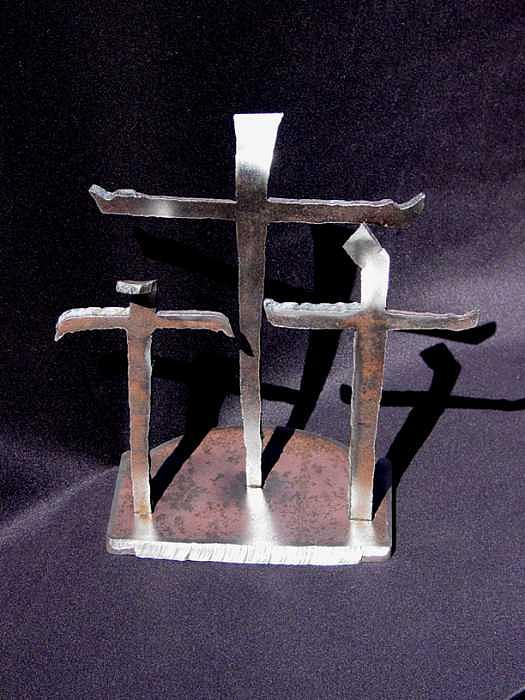 3 Gifts  Sold    Sculpture