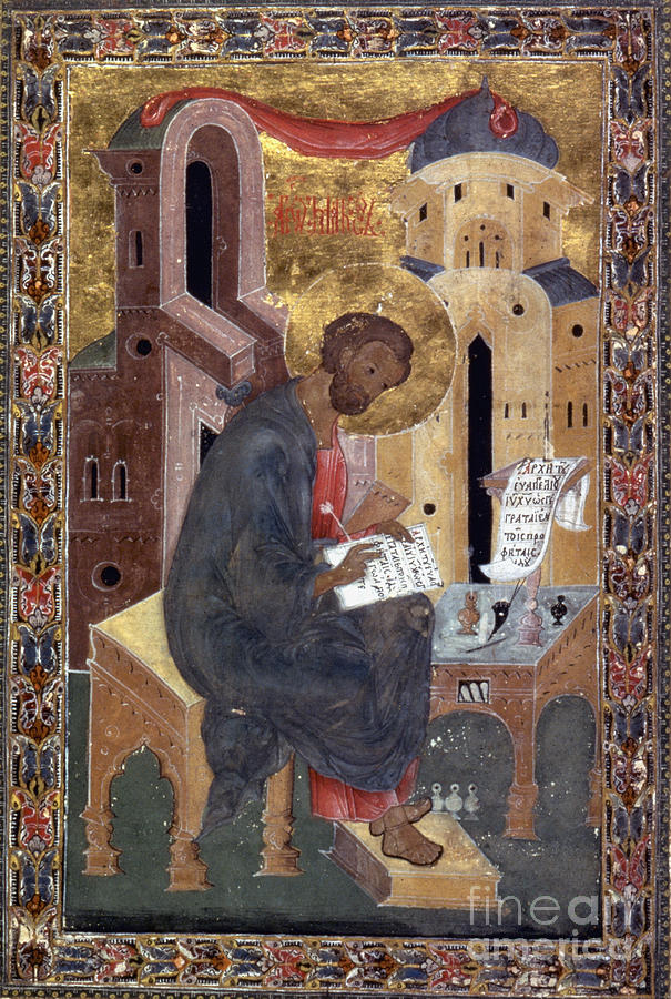 Saint Mark Painting