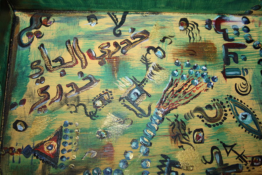 7 Eyes Tray Painting