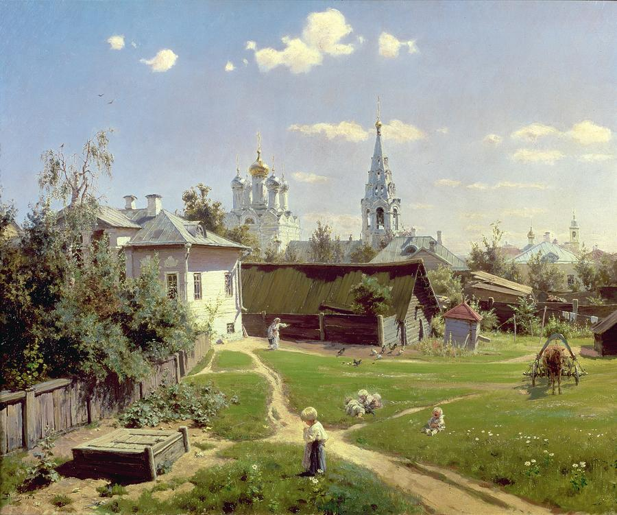 A Small Yard In Moscow Painting