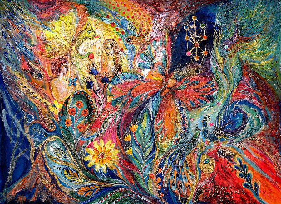 Adam And Hava Painting