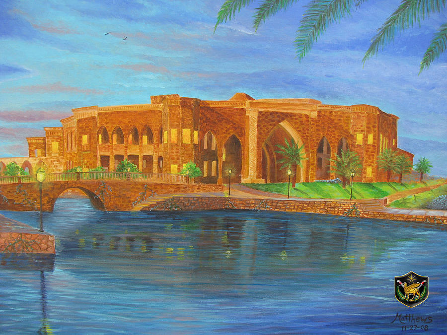 Al Faw Palace Painting
