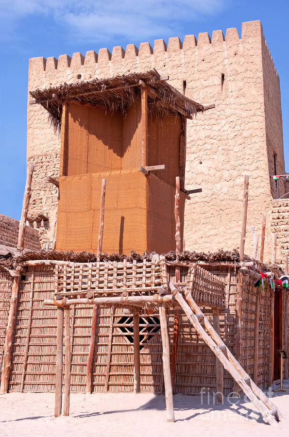 Al Manama Summer Bed And House With Cooling Tower Photograph