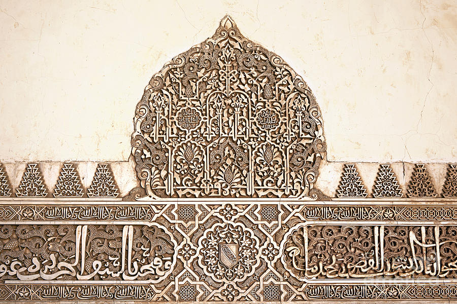 Alhambra Relief Photograph