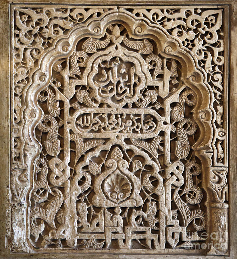 Alhambra Wall Panel Photograph  - Alhambra Wall Panel Fine Art Print