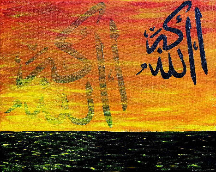 Allahu Akbar Calligraphy Painting