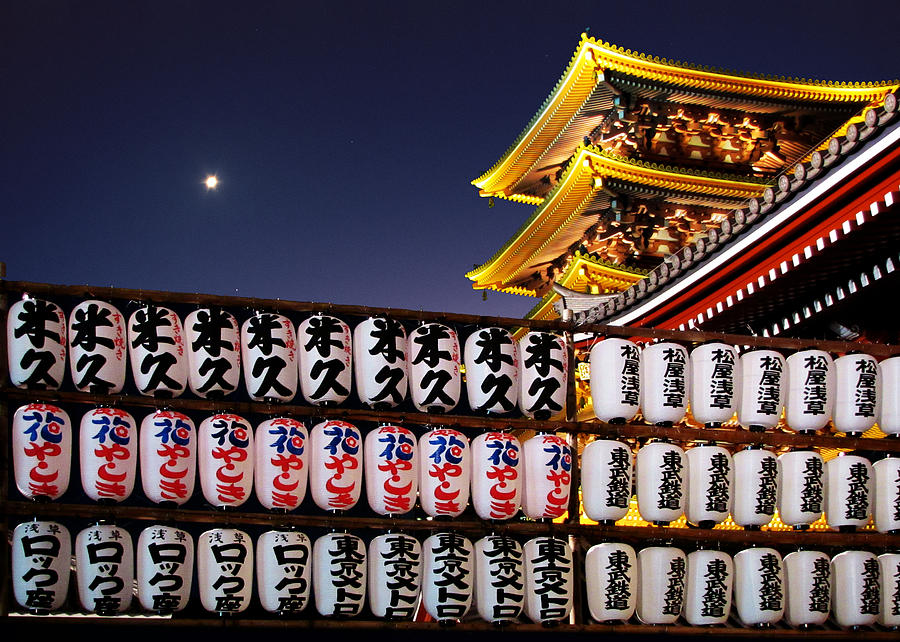 Asakusa Kannon Temple Pagoda And Lanterns At Night Photograph