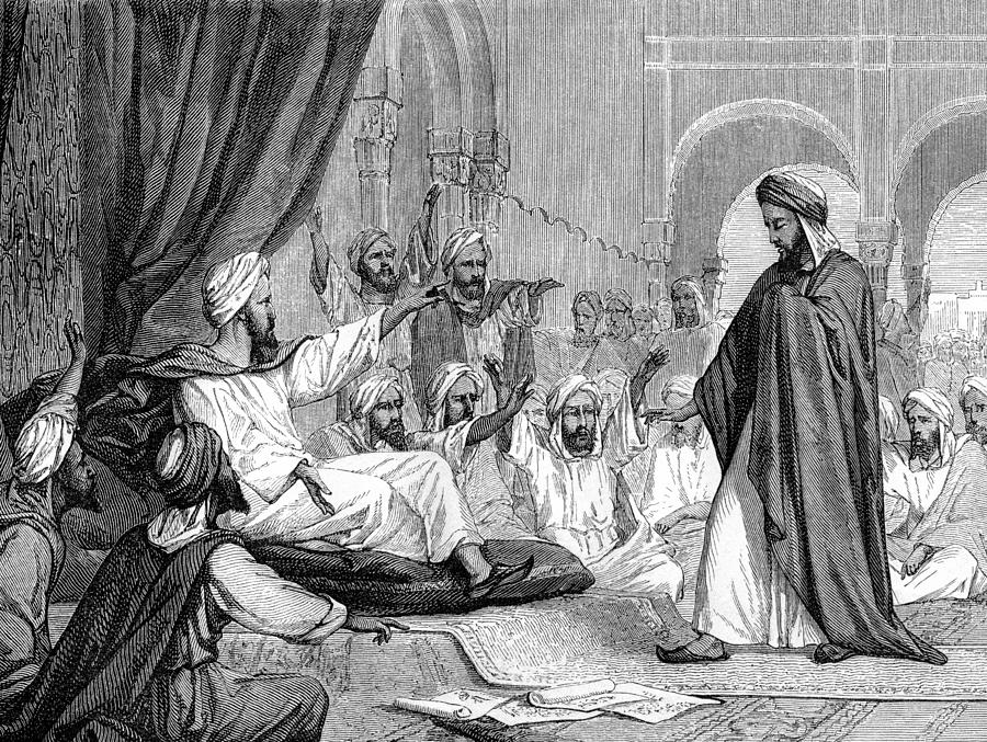 Averroes, Islamic Physician Photograph  - Averroes, Islamic Physician Fine Art Print