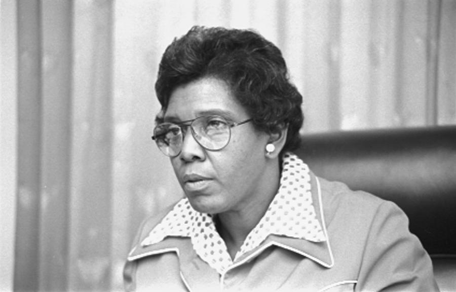 Barbara Jordan 1936-1996, African Photograph
