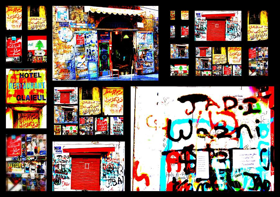 Beirut Colorful Walls  Photograph  - Beirut Colorful Walls  Fine Art Print