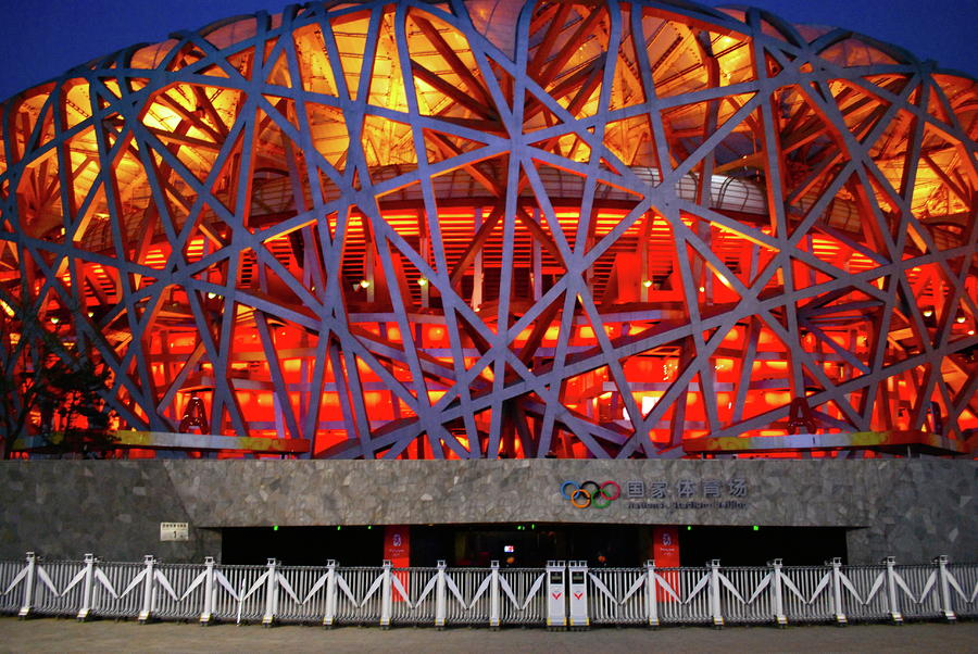 Bird Nest In China Olympic Photograph