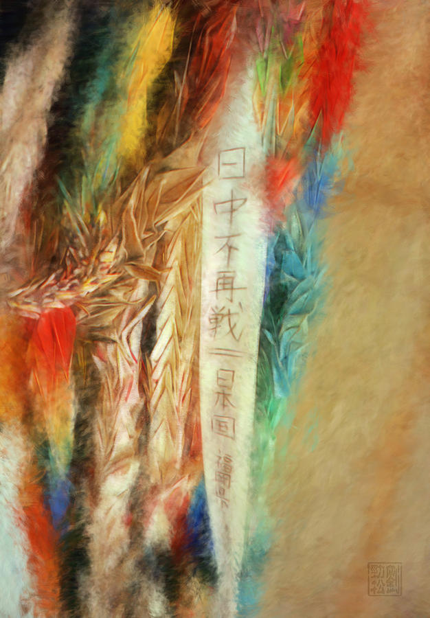 Blessed Are The Peacemakers - Paper Cranes Painting