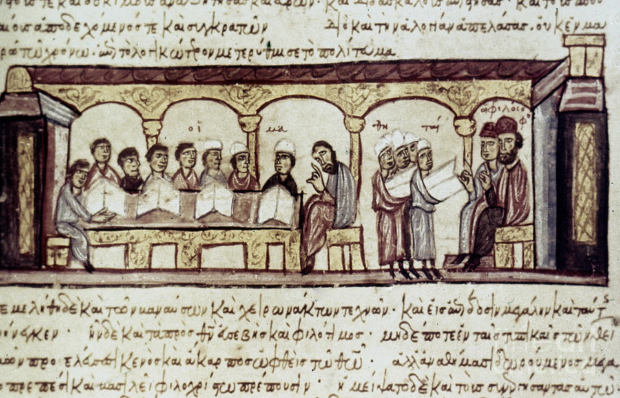 Byzantine Philosophy School Photograph