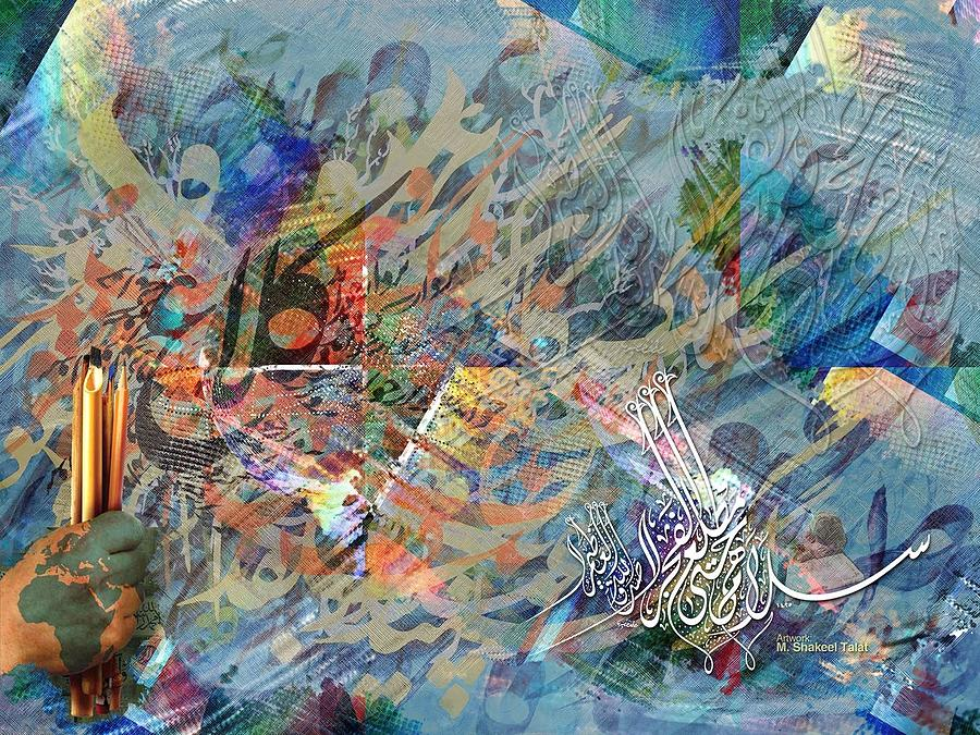 ... Muhammad Shakeel Talat | Art > Digital Art > Calligraphy Digital Art