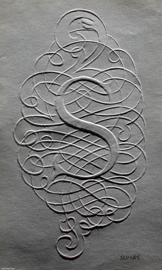 Monogram decal laurel wreath vinyl lettering wall