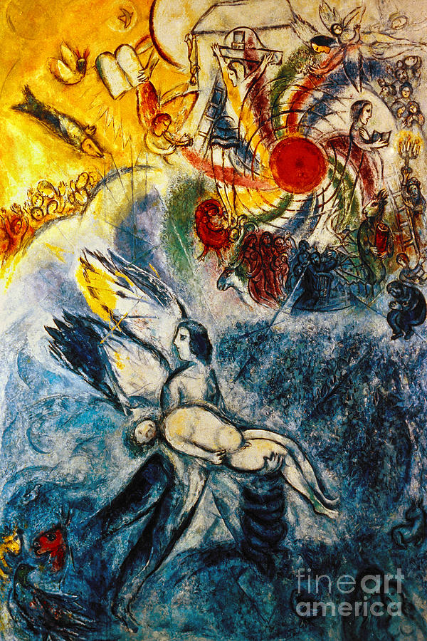 Chagall: Creation Photograph  - Chagall: Creation Fine Art Print