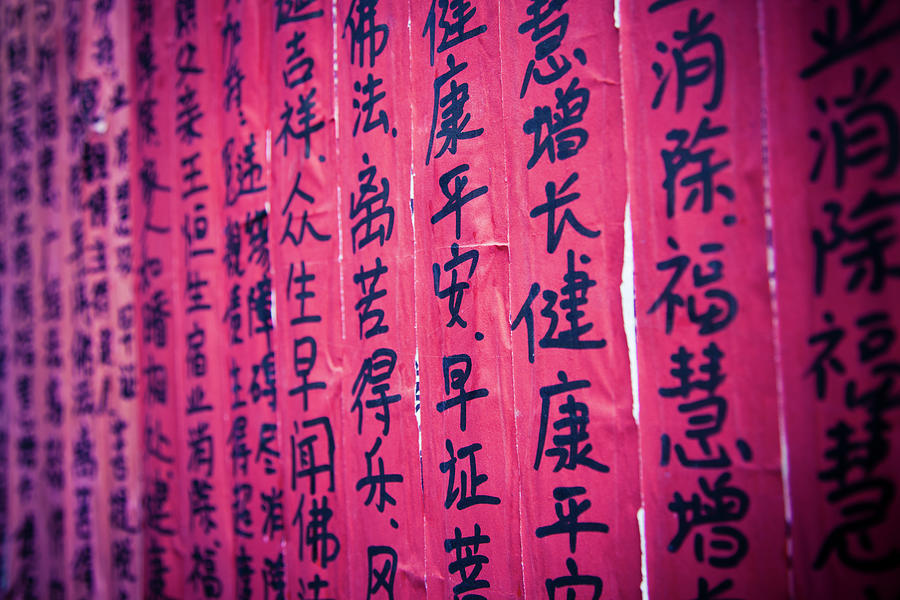 Chinese Characters Written On Red Paper Photograph