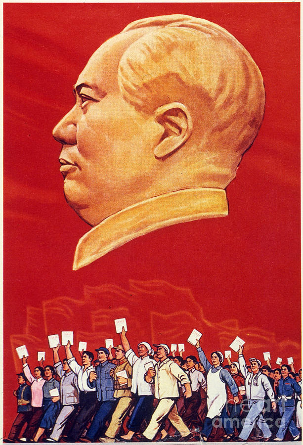 Chinese Communist Poster Photograph  - Chinese Communist Poster Fine Art Print